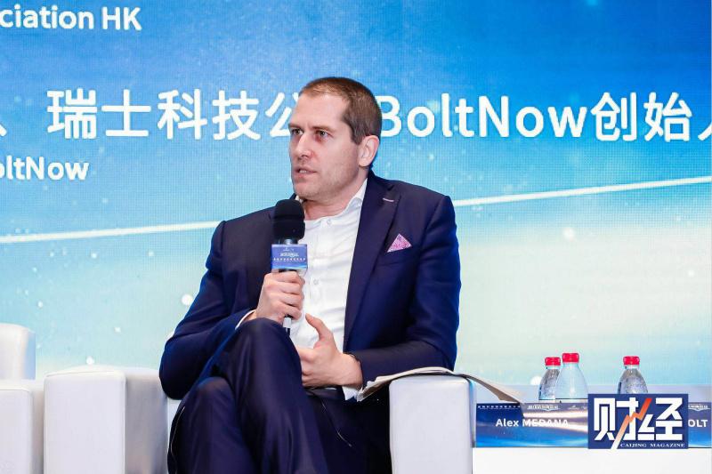 FinFabrik创始人Alex MEDANA:平衡金融监管与创新是最大的难题
