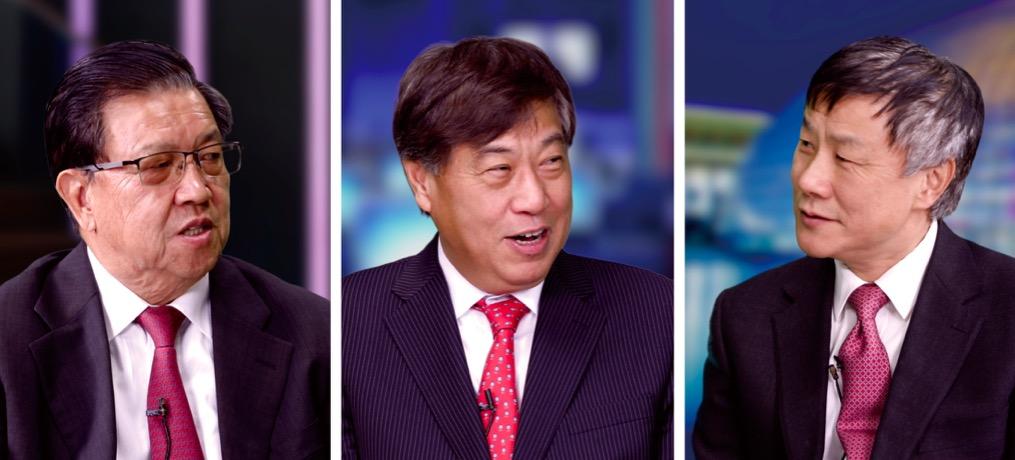 (左首:龙永图、王波明、张燕生)