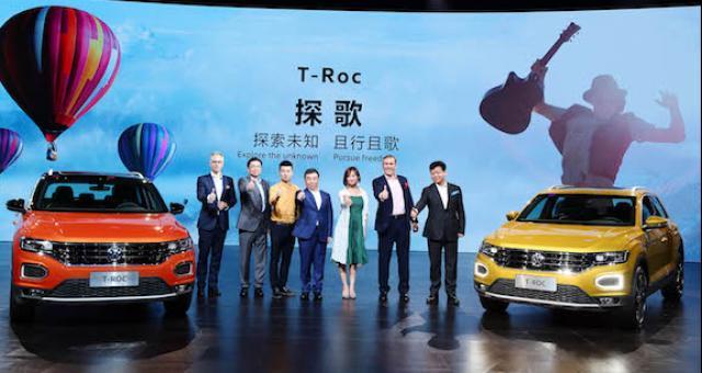 """探索未知  且行且歌   一汽-大众T-Roc中文名定为""""探歌"""""""