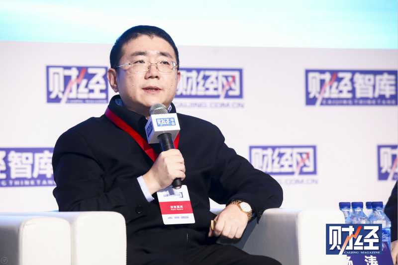 杨涛:以更开放的思路对接数据是未来金融业发展的方向