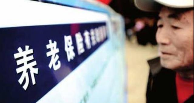 中国成唯一老年人口超2亿国家 专家:尽快延迟退休