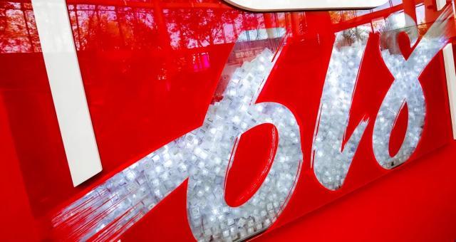 专题   看齐双11 史上最大规模天猫618开启
