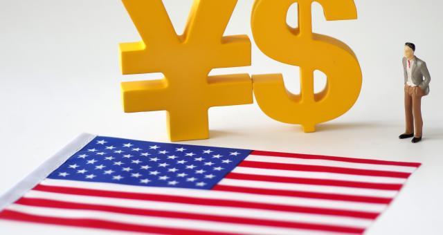 人民日报:美国市场变成风险样本 营商环境已成反面教材