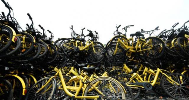 共享四年,单车报废