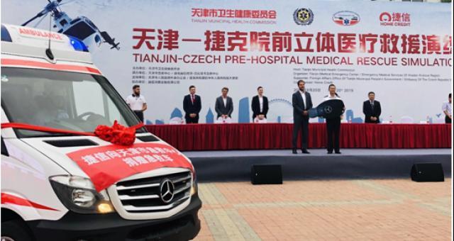 捷信推动中捷医疗救援合作再升级 中国紧急医疗救援体系建设提速