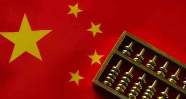 中国第三季度GDP同比增长6%