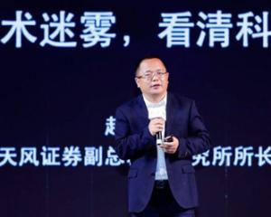 赵晓光:投资最大的悲剧是看对了趋势,押错了企业