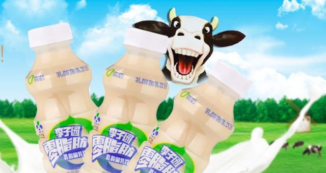 """乳饮料企业李子园闯关A股  曾卷入""""早产奶""""风波"""