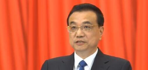 直播回放 国务院总理李克强会见中外记者