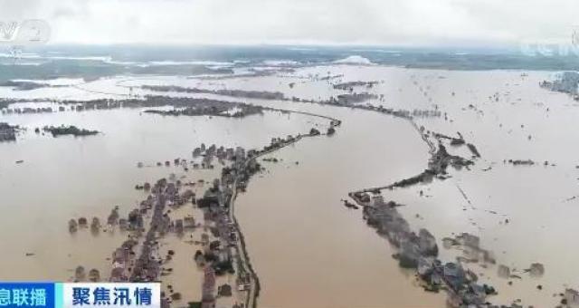 江西饶河鄱阳站水位突破1998年历史极值,仍在上涨