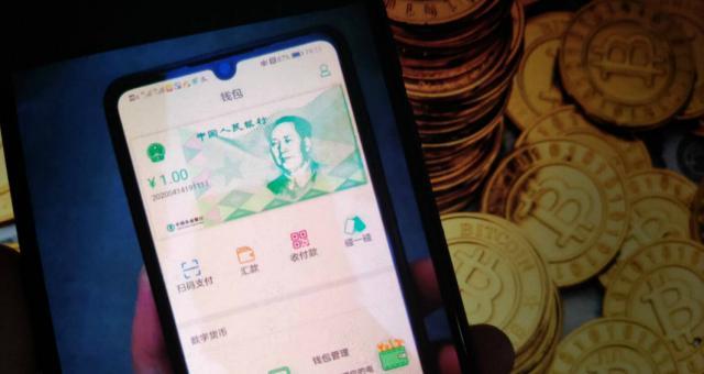 深圳发数字货币大礼包,数字人民币能否在全球竞争中拔得头筹?