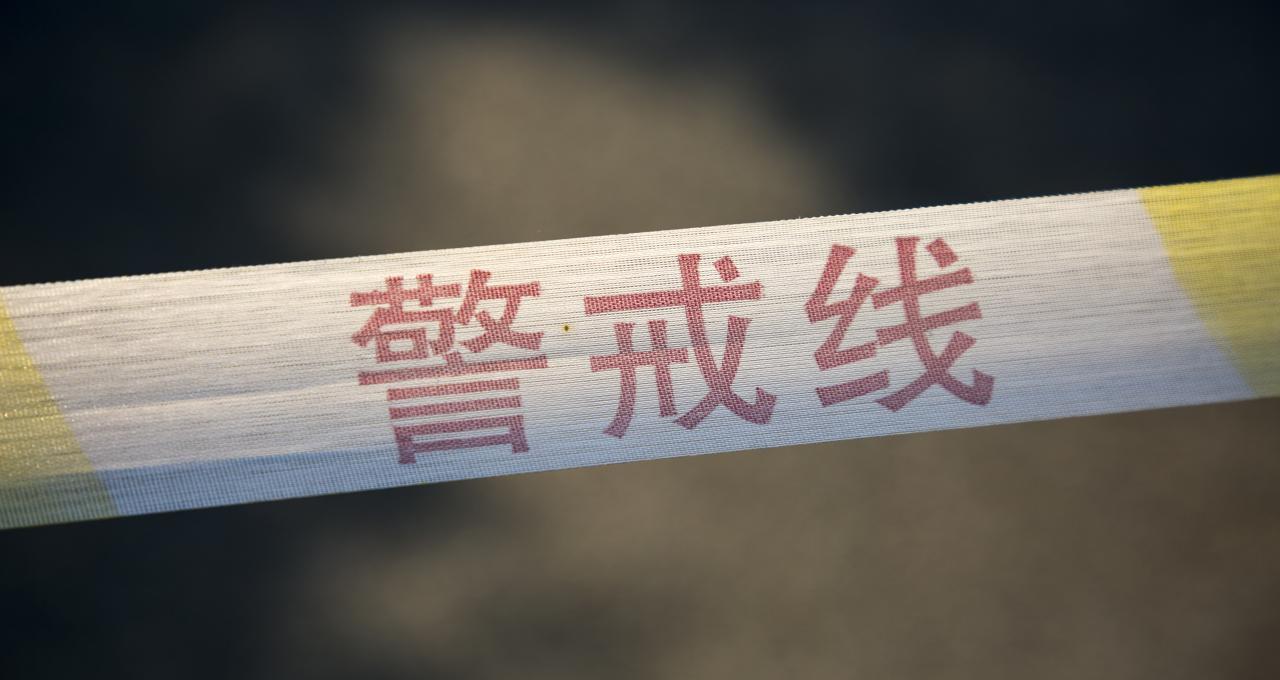 中国驻里约总领馆遭爆炸物袭击,中方要求巴方捉拿严惩违法分子