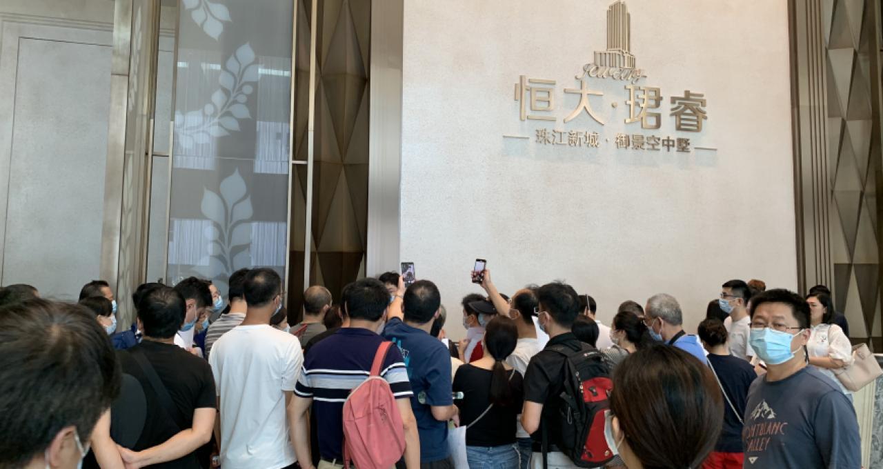 恒大在广州组织实物兑付登记 投资人要求公示房源明细